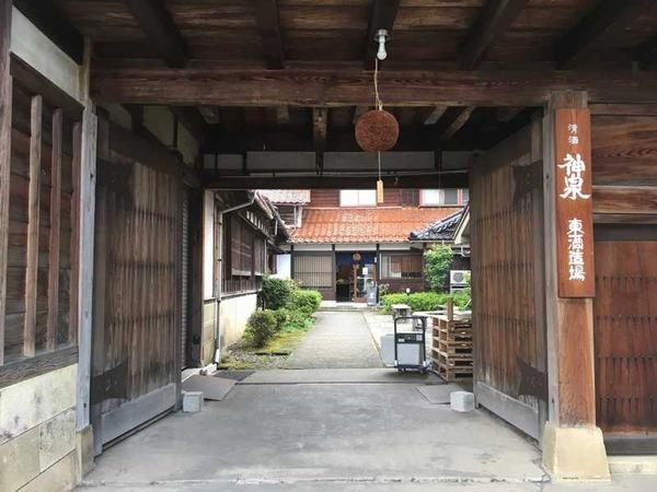 ひやおろし (6)