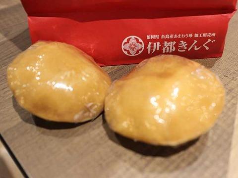 あまおう苺 (3)