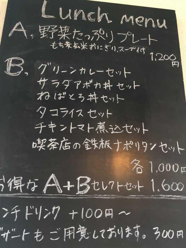 カフェブルーリーブス (3)
