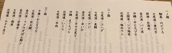 洋次郎 (5)