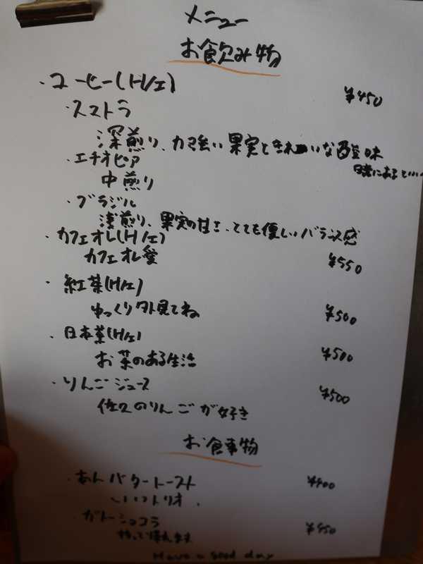 カフェ アシト (2)