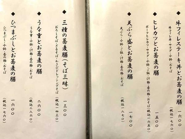 音市楼かくれ庵 (4)
