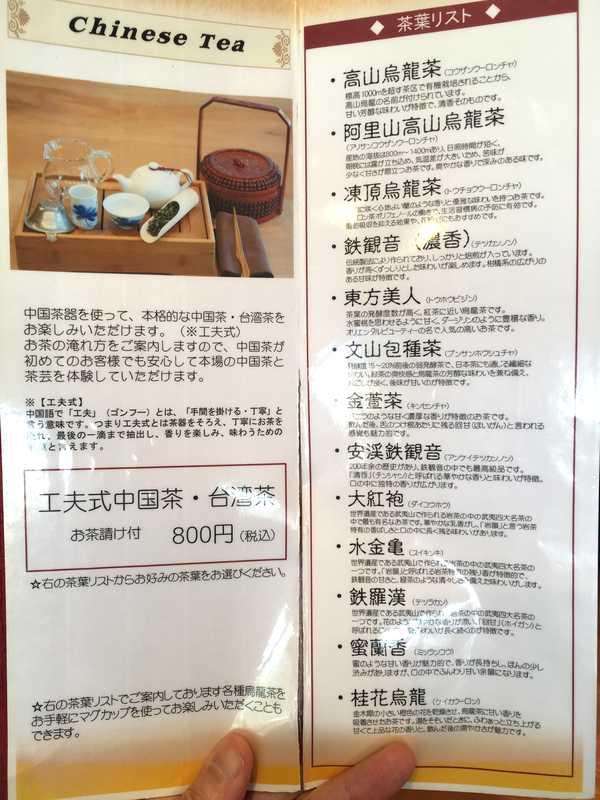 旺徳福 (2)
