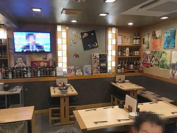 居酒屋なごみ (4)