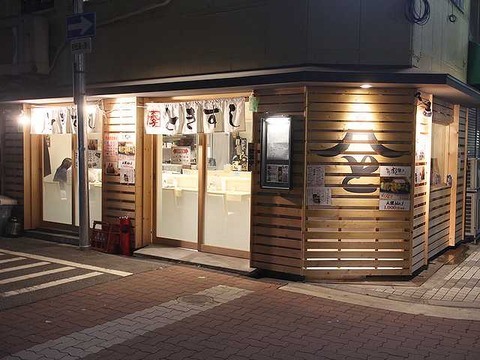 ときすし東心斎橋店 (19)