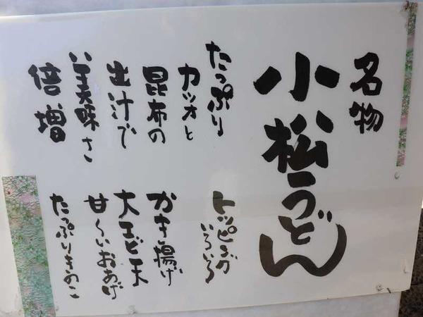 陣太鼓 (3)