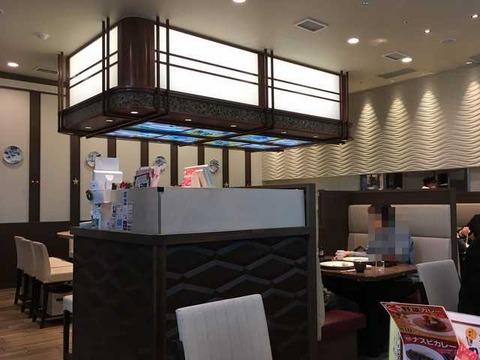 KYKかつ&カレー (8)