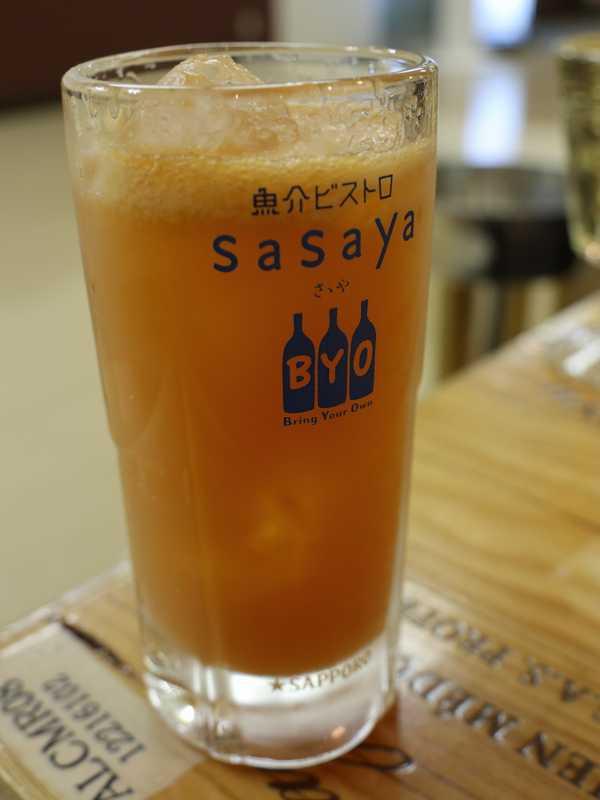sasaya BYO (22)