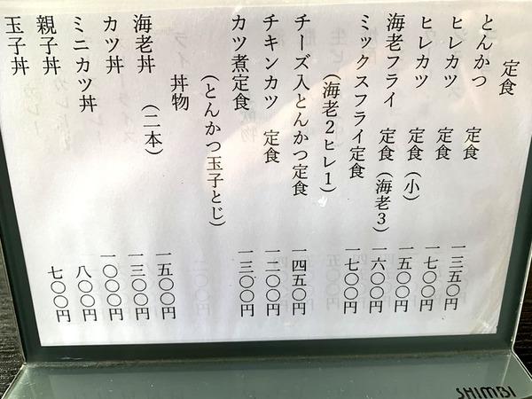 せんや (3)
