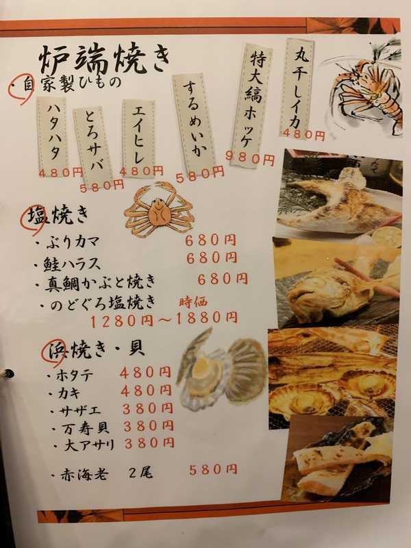 魚萬 (9)