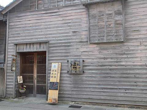 直源醤油 (2)