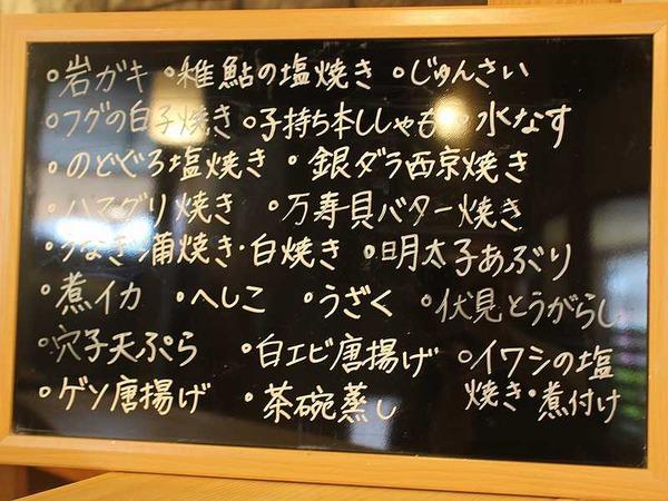 三竹 (7)