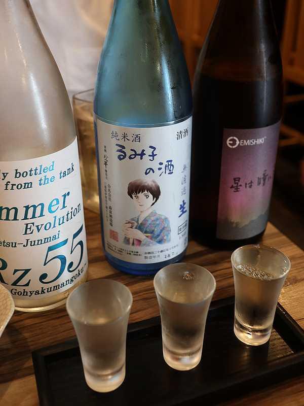 海鮮酒場 喰海 (16)