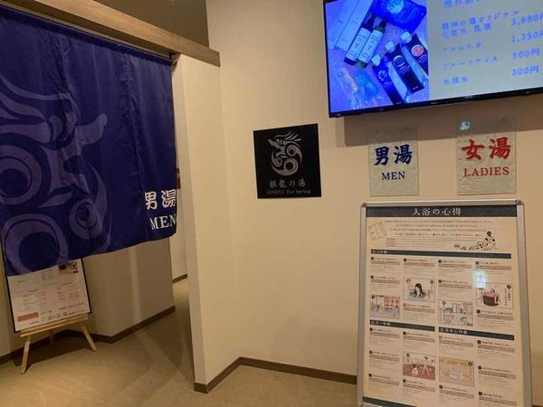 瀬長島ホテル (34)