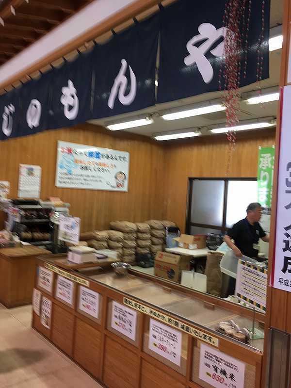道の駅木場潟 (4)