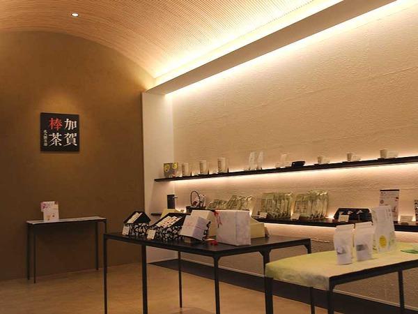 丸八製茶場 (14)