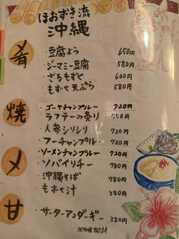 ほおずき (7)