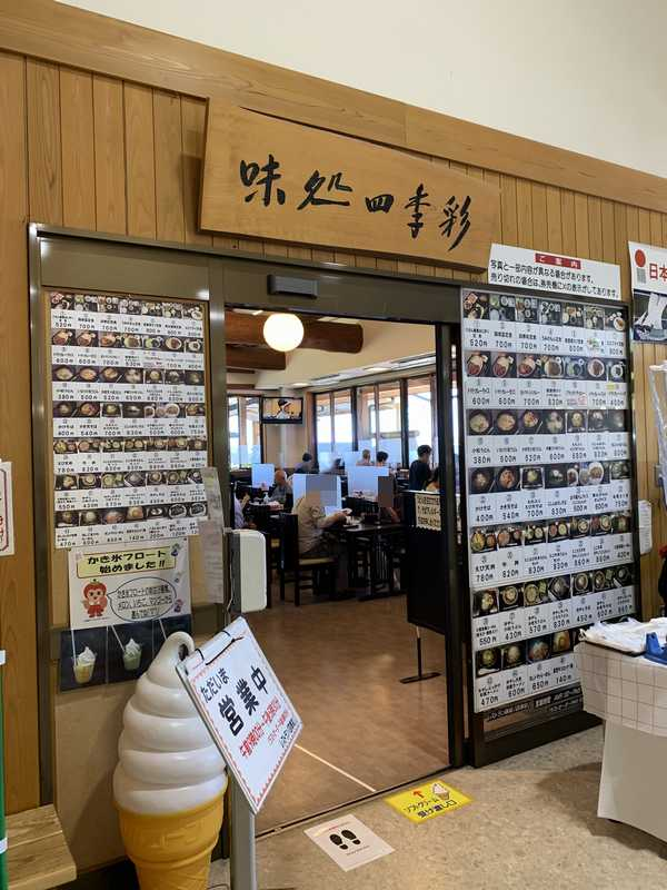 道の駅木場潟 (12)