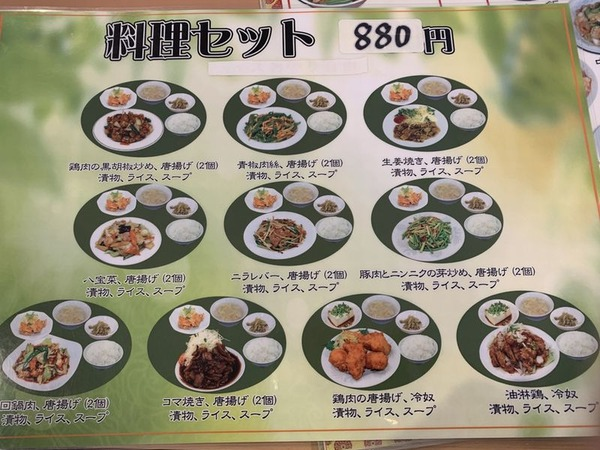 四季の味 能美店 (5)