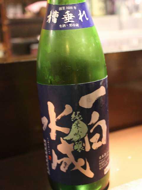 日本酒うなぎだに離れ (10)