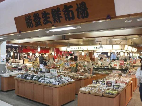 能登食祭市場 (10)
