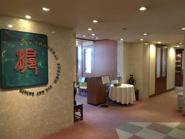 プレジデントホテル水戸 (4)
