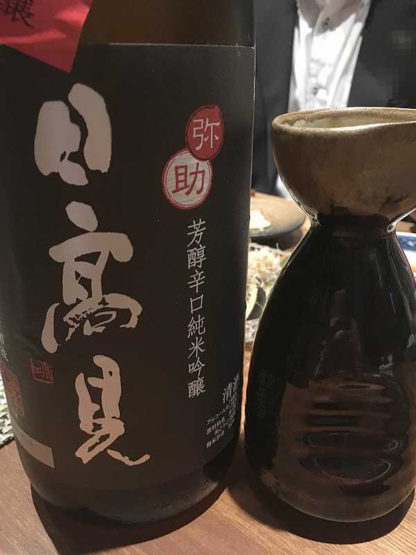 どうとんぼり ぜん (11)