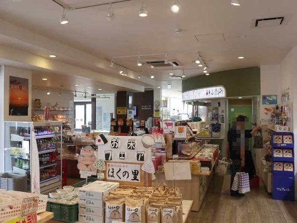道の駅高松 (22)