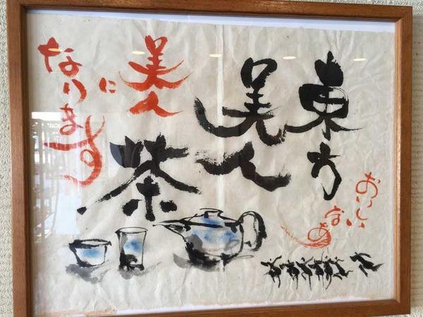 旺徳福 (4)