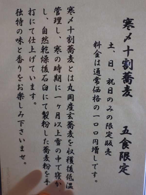 だんくら (4)
