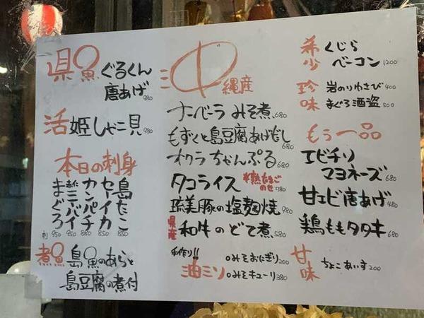 わたんじ通堂町 (3)