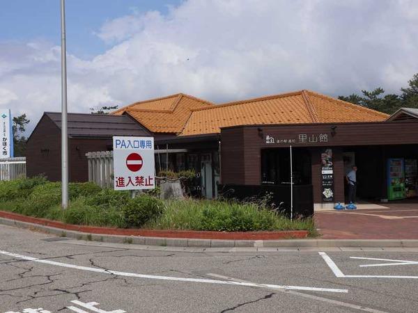 道の駅高松 (19)