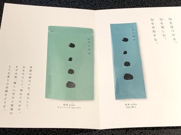 実生 (5)