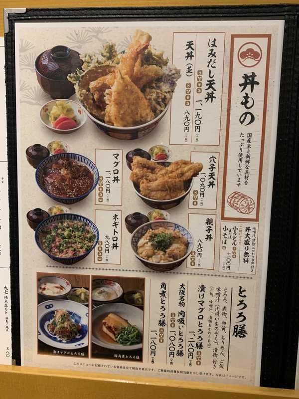 ひかり屋 (3)