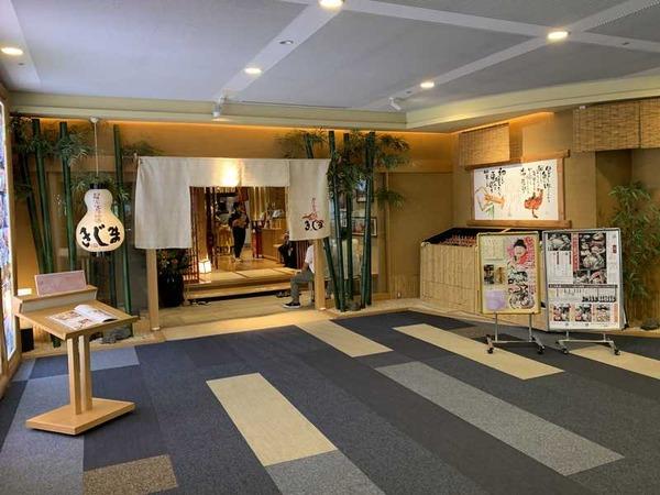 日本大漁物語きじま (12)