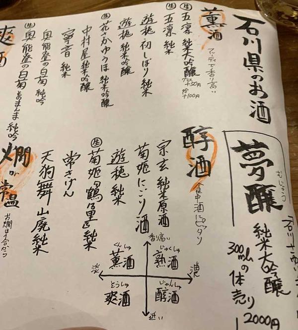 石川 さゆり (10)