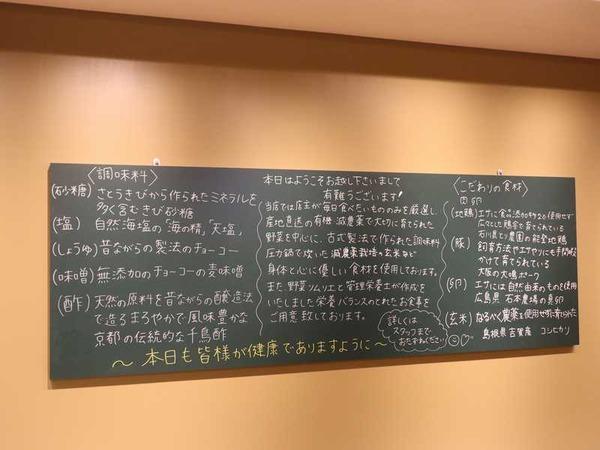 玄三庵 (8)