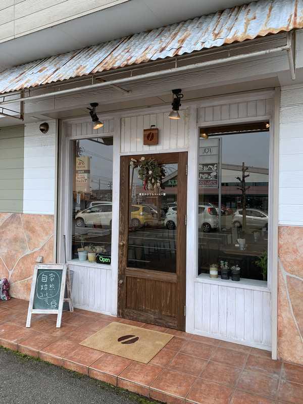 粟田の小さなコーヒー屋