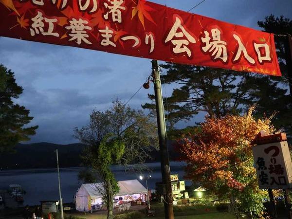 旭日丘湖畔緑地公園 (3)
