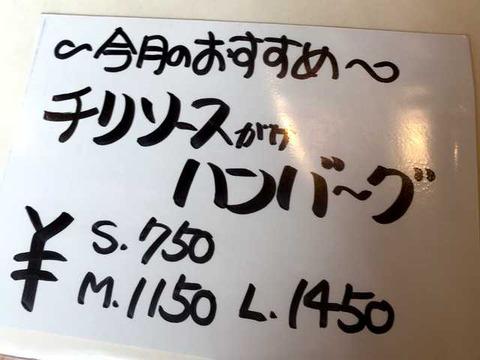 みにょーる (2)