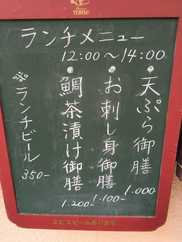 卯佐 (3)