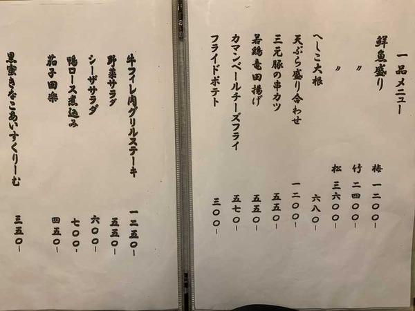 音市楼かくれ庵 (6)