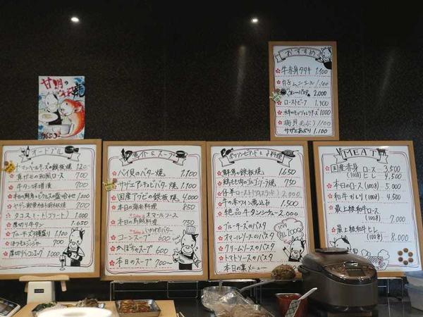 shigeru (6)