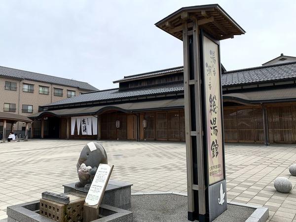 和倉温泉 (3)