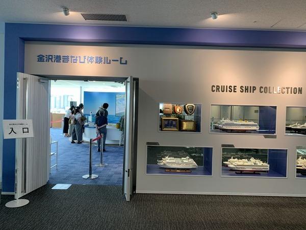 金沢港クルーズターミナル (4)