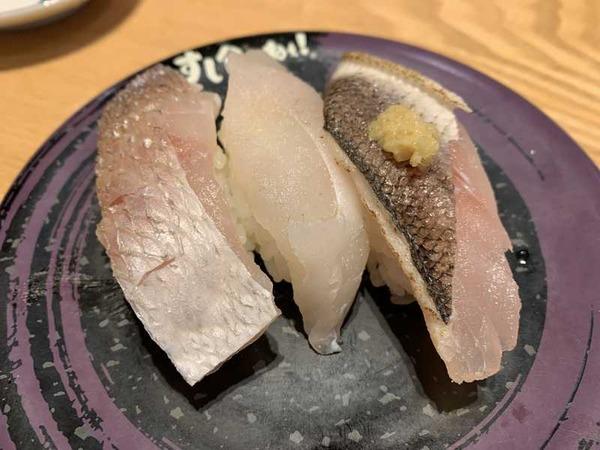 すし食いねぇ (9)