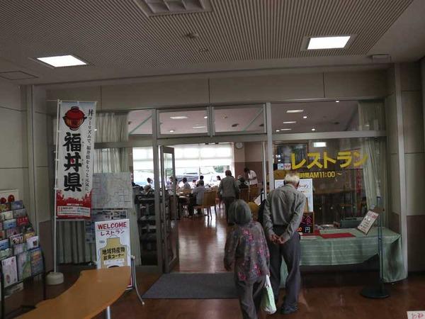 道の駅 みくに (12)