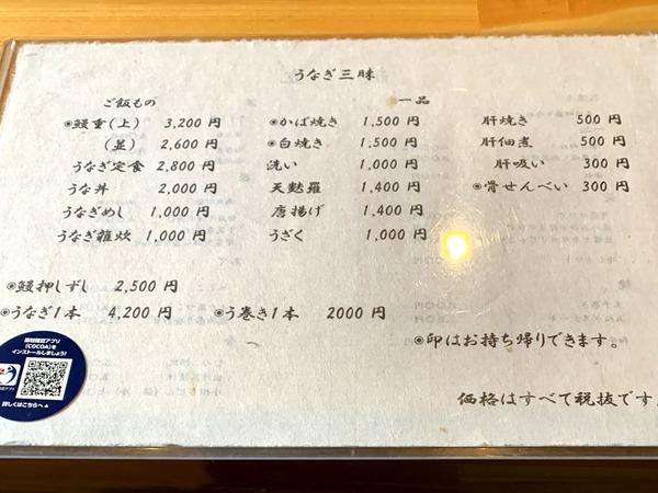 松竹 (3)