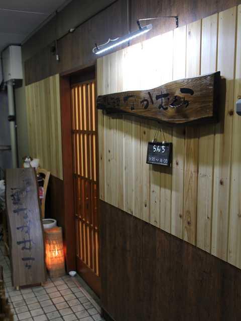 なかむら (2)