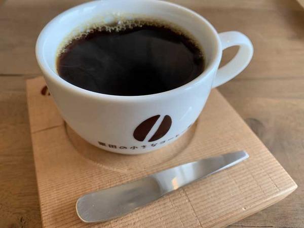 粟田の小さなコーヒー屋 (10)